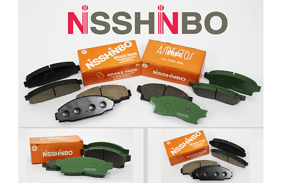 Тормозные колодки NISSHINBO (Нишимбо)